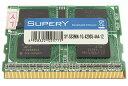 ▲相性保証▼ MicroDIMM 172pin PC2-4200 DDR2-533 1GBを2枚合2GB