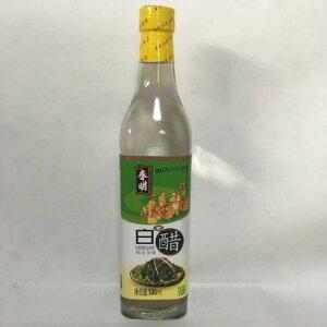 春明 白米酢 500ml クエン酸たっぷり 前菜・冷たい料理に 中華調味料 冷凍商品と同梱不可