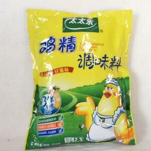 太太楽鶏精 中華調味料(チキンパウダー) 丸鶏ガラスープ 人気調味料 454g 【中華食材】中国産