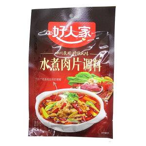 好人家水煮肉片調料 中華食材 中華調味料 100g