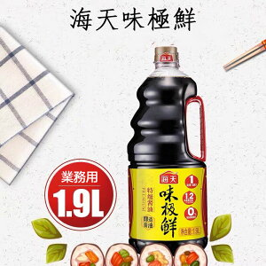 海天味極鮮 中華醤油 1900ml ピータン用のタレ お粥の味付け 中華調味料 中華食材 冷凍商品と同梱不可