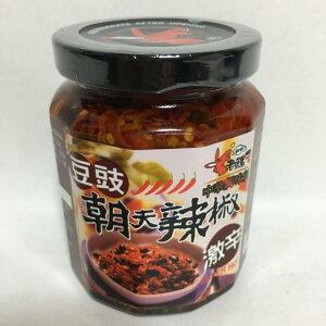 老騾子 豆鼓朝天辣椒(トウチ入り辛味調味料) 中華調味料 激辛口 唐辛子トウチ具入りラー油 240g 冷凍商品と同梱不可