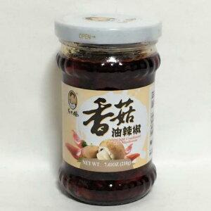 老干媽香姑油辣椒ユラーじゃォ しいたけ入りラー油 中華調味料 食べるラー油 中華食材 中華物産 中国産 210g