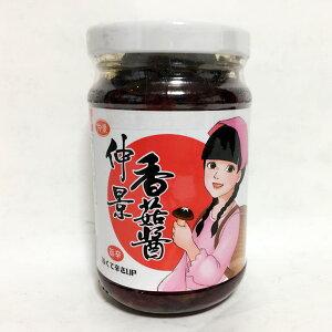 仲景香姑醤(香辣味) 辛口 しいたけ入りラー油 中華調味料 中華食材 中華物産 中国産 230g