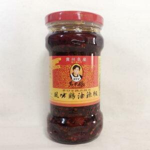 老干媽風味鶏油辣椒(フウミジーユラージャォ) 鶏肉入りラー油 中華調味料 四川ラー油 中華食材 280g 2種類をランダムに発送