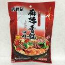 周君記麻辣香鍋調料 鍋の素 辛口 中華調味料 200g