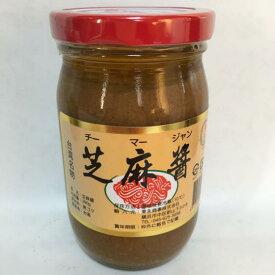 台湾芝麻醤(チーマージャン) すりごまみそ 業務用 香ばしい中華調味料 台湾 食品 冷凍商品と同梱不可 290g 台湾産