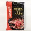 海底撈 清油火鍋調料 鍋の素 辛口 中華調味料 220g 約3人前