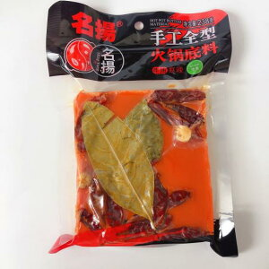 名楊手工火鍋底料(牛油) 麻辣味 激辛 鍋の素 辛口 中華調味料 中華食材 238g