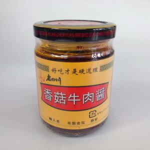 老四川香姑牛肉醤 具入りラー油 辛味 中華調味料 食べるラー油 中華食材 中華物産 中国産 192g