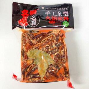 名揚手工火鍋底料(牛油) 特辣 激辛 火鍋 底料 鍋の素 辛口 中華調味料 中華食材 500g