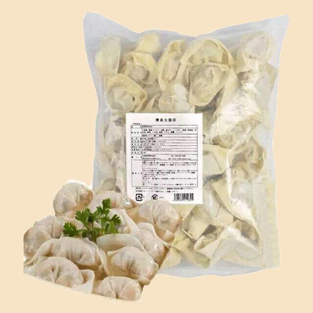 薺菜大雲呑 なずなワンタン 中華点心 冷凍食品 50個入 1000g 皮がプリプリで具もしっかり入てる