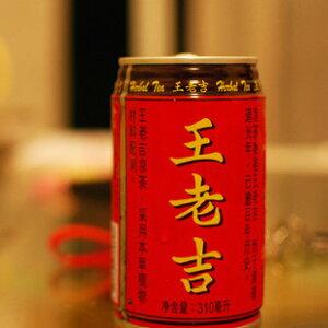 王老吉(ワンラオジー) 中国健康ソフトドリンク 伝統涼茶 漢方薬入り 310g 【1ケース48缶までOK】