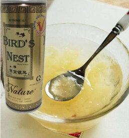 燕窩と白きくらげのスープ 燕の巣ドリンクジュース(燕窩銀耳)健康ドリンク 240ml ベトナム産