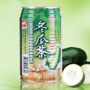 冬瓜茶(トウガン茶) 夏の清涼飲料 栄養豊富 中華食材 台湾産 320ml