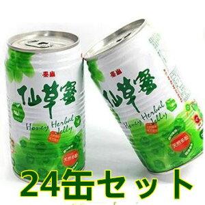 泰山仙草蜜24缶セット 台湾お菓子 清涼降火 台湾ドリンク ダイエット食品 センソウミツジュース 台湾 食品 清涼飲料水 330ml×24