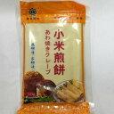 小米煎餅 あわ焼きクレープ 中華風味 故郷の味 125g