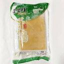 東北手作り干豆腐 押し延べ豆腐 500g 中華食材 冷凍食品 火鍋の具材 中国東北名物