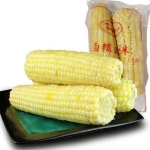 【5/7 9:59まで限定価格】冷凍白糯玉米棒2本入 備蓄食 とうもろこし 粘玉米 非真空 ワキシーコーン コクあり トウモロコシ 中国産 冷凍食品 中華食材 420g以上