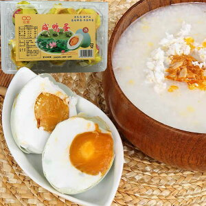 【双葉牌】鹹鴨蛋6個入 咸鴨蛋 塩卵 茹で塩玉子 塩漬け卵 アヒルの卵 冷凍食品と同梱不可 中華食材