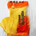 三辺腐竹(乾燥板ゆば) 豆腐皮 大豆製品 湯葉 フチク ヘルシー 火鍋の素 中華食材 中華物産 150g