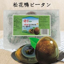 神丹 松花皮蛋ピータン とろっと柔らかい ソフトタイプ ゼリー状 真空パック包装 中国産 6個入 冷凍商品と同梱不可360g