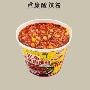 光友 重慶酸辣粉(碗装) 方便粉絲 春雨スープ 中華の味 ラーメンスープの素詰め合わせ付き