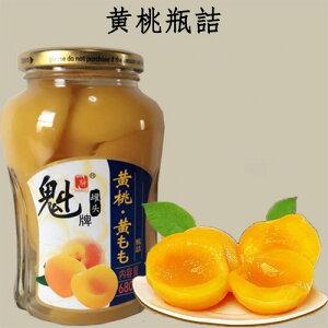 魁牌 黄桃罐頭 瓶詰め 黄もも フルーツお菓子 黄桃シロップづけ 冷凍商品と同梱不可 680g