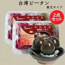 台湾松花皮蛋ピータン2点セット 6個入×2 備蓄食 軟芯タイプ 黄身の部分がトロッと柔らかい ソフトタイプ 真空パック…