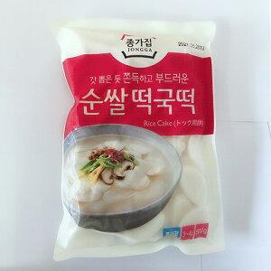 宗家 年片 純米トック 冷蔵保存 火鍋食材 韓国食材 500g 韓国産