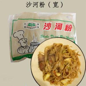 葵樹牌 沙河粉(ハーフェン) ライスヌードル エスニック料理 ライススティック 中国産 原材料の米の産地はタイ 250g