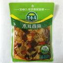 しいたけとシャンツァイ入りザーサイ(吉香居) 木耳香菜 味付けザーサイ  ザー菜スライス おつまみ 180g