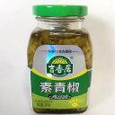 吉香居素青椒 惣菜 おつまみ 中華食材 240g 冷凍商品と同梱不可