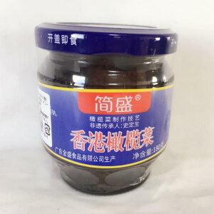 香港橄欖菜(カンランサイ) (からし菜とオリーブのオイル漬け)180g 【中華食材】【中華物産】冷凍商品と同梱不可