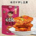 徽記好巴食 豆干(五香味) 味付け押し豆腐 中国おやつ 中国のお土産 間食 個包装 180g