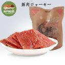 三只松鼠豚肉脯 ポークジャーキ 豚肉ジャーキー 100g おやつ 中華食材 中華物産
