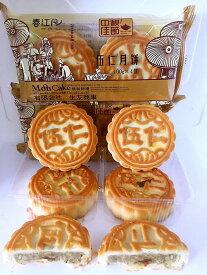 生友 偉業伍仁月餅100g×4 5種類木の実入り月餅 五仁 中国お菓子 歯ごたえ 冷凍食品と同梱不可