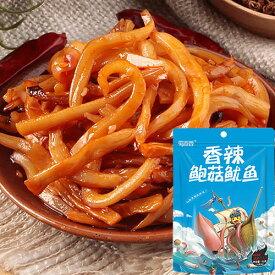 蜀道香魚香辣鮑鱿魚 60g 間食 中国産 中華お菓子