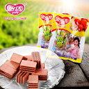 さんざしのお菓子(山査酪) サンザシ 食欲促進 中華食材 個包装 中華定番の駄菓子♪200g 写真の2種類をランダムに発送