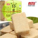緑豆羔 茶菓子 豆を固めた甘いお菓子 緑豆ケーキ 中華お土産 お茶に合う 160g