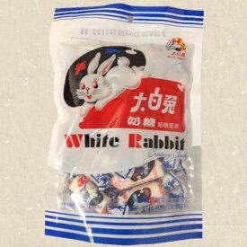 大白兔牛乳糖 キャンディ 牛乳飴 中華お菓子 中華食材 108g 約20粒入【当店オススメ】