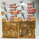 婆婆嘴豆乾(豆腐干) 中国おやつ 豆干 健康間食 90g×6パック 豆製品 豆腐加工品 味指定不可
