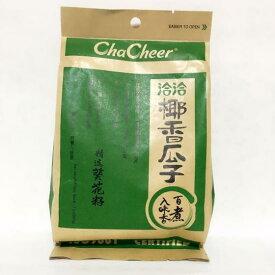 洽洽(椰香)瓜子 チャチャ食用ひまわりの種 栄養補給 健康中華食材 精選中国産特級品 260g