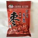 阿膠蜜棗 にかわ蜜棗 種なし シロップ漬けのナツメ 健康果実蜜なつめ 甘く優しい味わい 200g