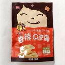 【新品】徽記好巴食 Q豆腐(香辣味) 中国おやつ 中華お土産 間食 個包装 80g