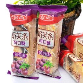 可口酥 奶芙条 ブドウ味 中華菓子サチマ 個包装おやつ 308g 12本入【当店オススメ】