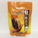 【新品】洽洽焦糖瓜子 チャチャ 間食 暇つぶし 癖になる食用ひまわりの種 カラメル味 160g