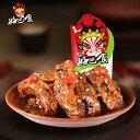 徽記素肉豆干 蛋白素肉 中国おやつ 中華お土産 間食 中国産 豆腐加工品 90g