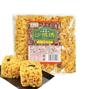 頤心斎サチマ(レーズン入り) おこし風揚げ菓子 中華食材 台湾産 台湾お土産 227g
