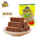 奥賽 さんざしのお菓子(山査酪) サンザシ ドライフルーツ デザート 食欲促進 中華食材 個包装 中華定番の駄菓子 150g …
